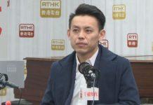 【區議員宣誓】羅健熙去信林鄭月娥 要求澄清是否宣誓後仍DQ及追薪