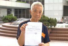 【司法改革】(4)濫用法援 覆核逾30次僅一勝訴 郭卓堅自爆欠訟費3千萬