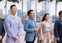 港澳珠三角青年共慶「五四青年節」 霍啟剛菊梓喬周柏豪等唱《我和我的祖國》
