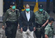 【繩之於法】前年10·1組織非法集結案黎智英等10人認罪 下周五判刑