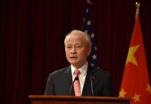 【中美角力】華駐美大使崔天凱:美國等西方國家充斥對新疆的謊言
