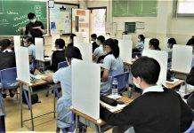 【政治校園】教育局修訂教師註冊措施 每3年覆查教師刑事紀錄