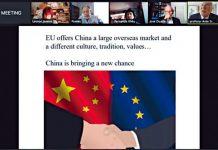 「後疫情時代」會議:與會者籲歐盟 「摒棄用人權武器」 加強與中國夥伴關係