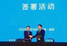 鄭若驊稱中港互認破產程序 將吸引更多企業在港投資