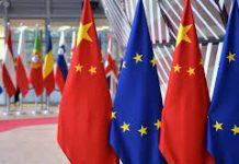 【圍堵中國】中歐關係急降 歐盟暫停雙方全面投資協定