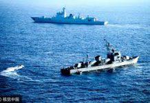 【圍堵中國】美日法澳四國東海演習 中國海軍3艦通過宮古海峽