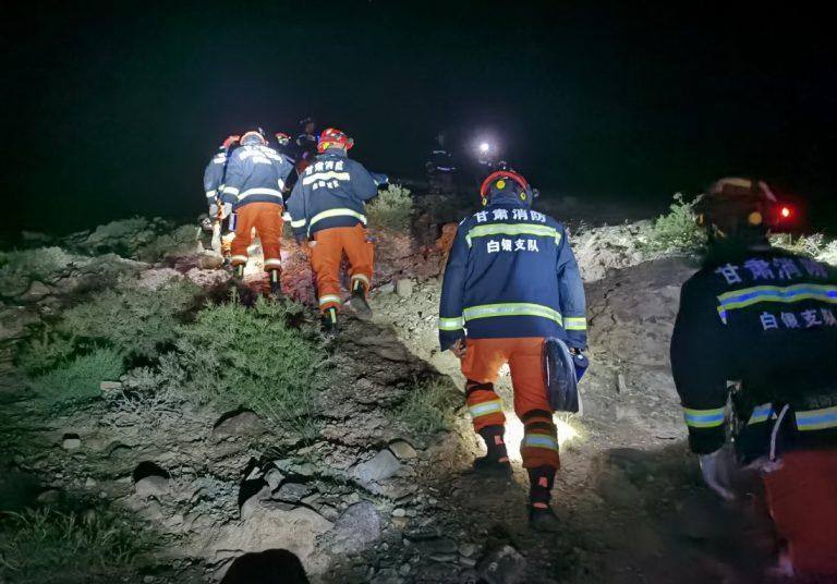 白銀市政府組織救援隊伍到場搶救。