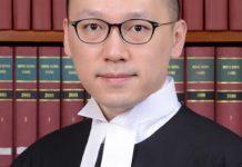 【司法亂象】法官何俊堯再遭調職至死因庭 不會處理反修例案件