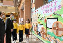 【國安教育】楊潤雄稱校園回復安寧 港區國安法讓為加強價值觀教育帶來契機