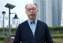 陳帆:疫情影響公屋順延興建 最終目標5年建20萬單位