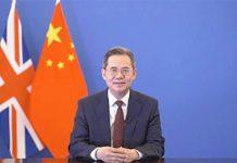 新任中國駐英大使鄭澤光抵倫敦履新
