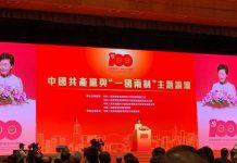林鄭月娥:中央堅持一國兩制原則  及時令香港由亂轉治