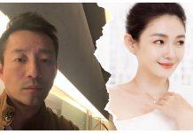 【離婚有變數】汪小菲微博箍煲:我老婆是第一 大S取消關注