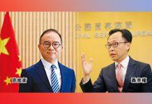 【高官大執位】傳政府最快明公布新班子 政務司司長張建宗將離任