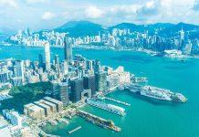 【封面故事】社會由亂入治 疫情未受控尚平穩 香港充滿正能量的一年