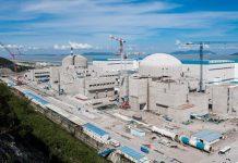 CNN報道台山核電廠事件 專家批炒作