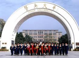 今年報考內地大學,按報考人數,最受歡迎為廣州暨南大學。(暨南大學網站)