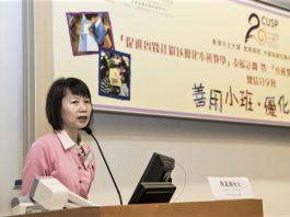 陳慕顏出任教育局新增副秘書長 檢視落實國安法教學措施
