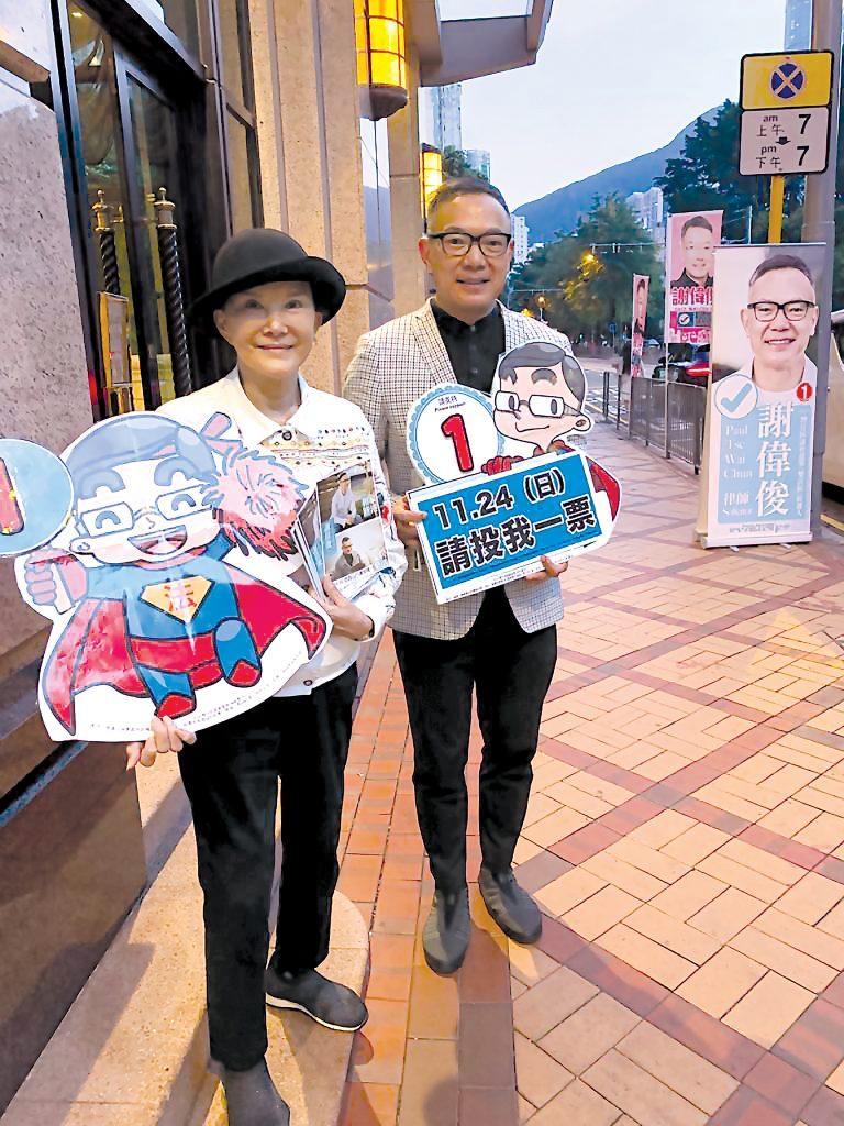 白韻琹經常陪伴謝偉俊出 席公開活動,區議會選舉 白姐姐亦有幫忙拉票。