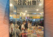 二十位名人心繫香港情,盡訴心底話 文:謝悅漢