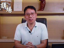 【球衣風波】伍家朗出賽無贊助球衣 冼國林:道歉的應是香港奧委會及羽總