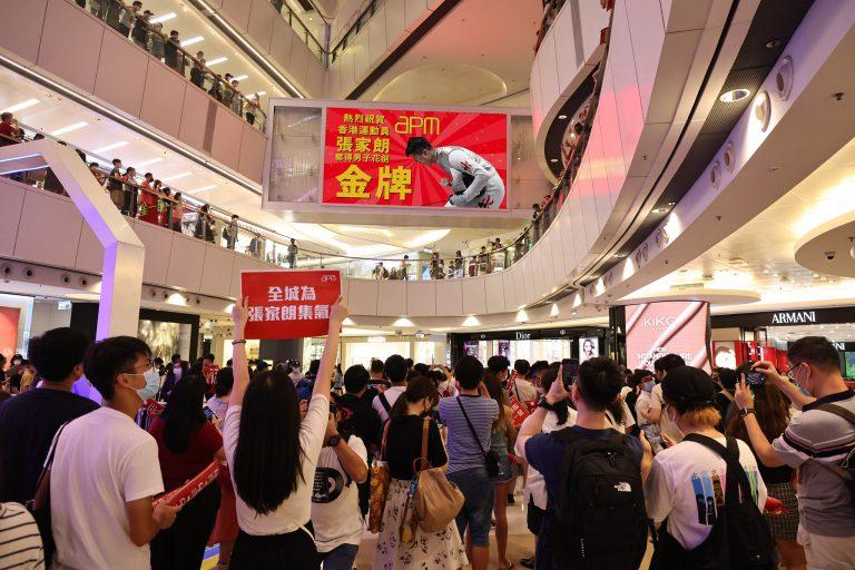 消息指,被捕男子在APM商場觀看奧運直播時噓國歌及舉龍獅旗。(網上圖片)