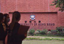 香港青年是可憐的代罪羊 文:陳思靜