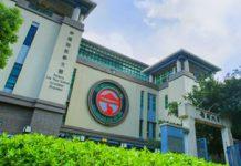 【整頓大學】嶺大宣布不再代表學生會收取會費