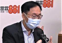 【完善選舉】陳健波指議員如只懂「托大腳」 最終只會「害死」政府