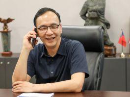台灣朱立倫宣布參選國民黨主席