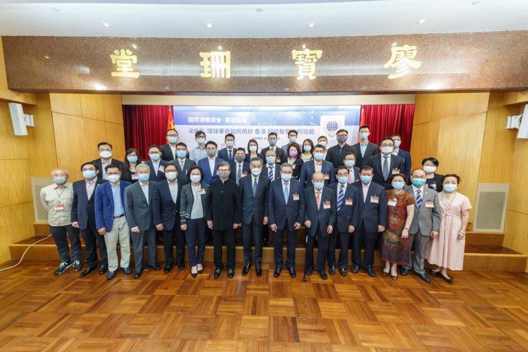 論壇中香港會場的與會者。