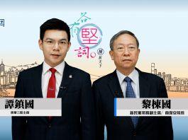 【各有堅詞】東華三院服務推陳出新 主席譚鎮國:助年青人解決「三業」問題