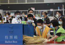「合法性產出」理論解釋香港新選舉制度中「國家安全」的設計 文:何君堯、丁煌
