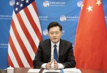 駐美大使秦剛: 中國從來沒有挑戰和取代美國稱霸世界的野心