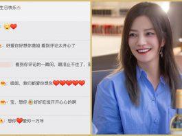 神隱18日 趙薇微博「低調」發聲 網民留言:想你