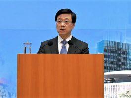 李家超:外交部清單證美國干預香港 鄧炳強:根據清單辦案