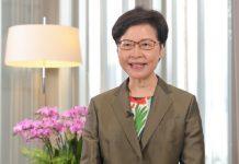 林鄭月娥稱政府支持本港大學到大灣區開辦教育事業