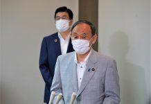 菅義偉宣布不參選9月自民黨總裁選舉 一年首相生涯告終