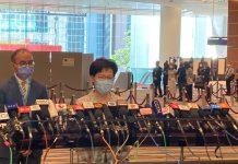 【選委會選舉】林鄭視察票站稱選委會具廣泛代表性