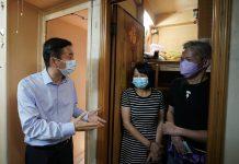 駱惠寧國慶前夕走訪基層 關心房屋、醫療、漁民及青年創業問題