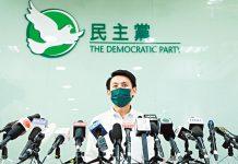 香港還有民主派嗎? 文:湯家驊