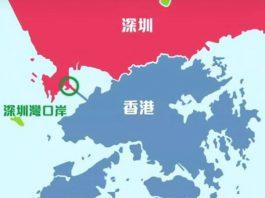 港深龜兔賽跑不能再延續  須以新思維建設北部都會區