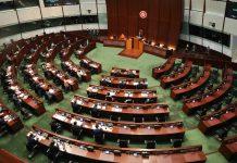 【完善政制】立法會提名期本月30日開始 11月12日結束