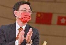 【慶祝國慶】李家超網誌撰文稱本港迎來有效施政新篇章