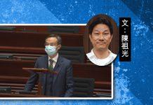 不要讓醫生霸權害了香港