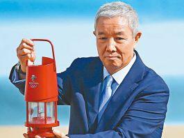 2022冬奧會聖火火種抵北京