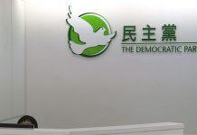 民主黨今截止報名參選立會未有人報名 韓東方僅取得不足10張提名票